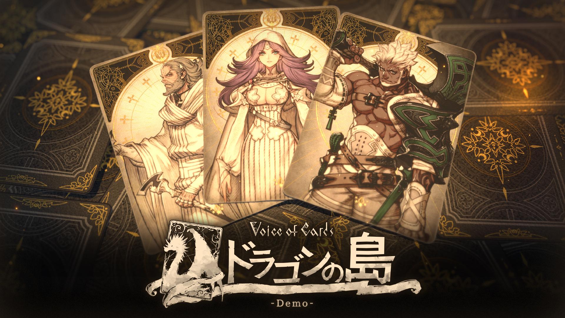 《尼尔》团队卡牌RPG《龙之岛》开发者访谈