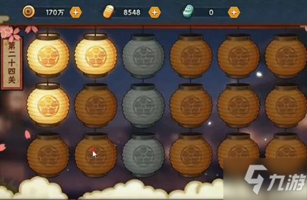 Naruto mobile game lantern puzzle 24 levels how to pass the latest Naruto lantern puzzle twenty-four level guide